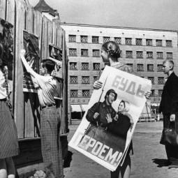 Видео-лекция «Плакаты Великой Отечественной войны»