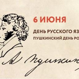Виртуальная викторина «Русский язык — знакомый незнакомец»