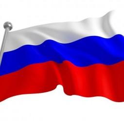 «Россия - родина моя»