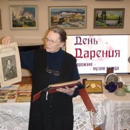 Открытие выставка «В дар музею – в дар потомкам»