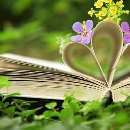 Экологическое онлайн-чтение