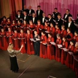 Отчётный концерт «Академического хора»