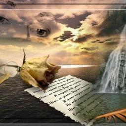 Поэзия вечна