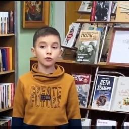 Читаем стихи о войне: отрывок из поэмы «Василий Теркин»