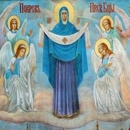 «Покров Пресвятой Богородицы»