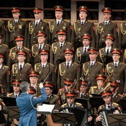 Концерт ансамбля песни и пляски Российской армии им. А. В. Александрова