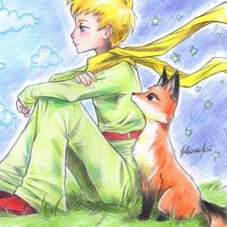 Шоу «Маленький неоновый принц»