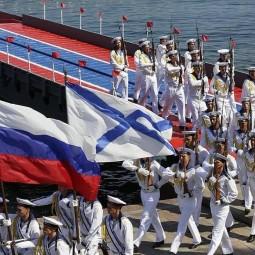 «Красота и мощь России» - поздравление