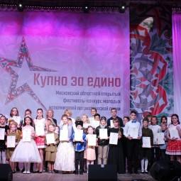 Прием заявок на участие в фестивале-конкурсе «Купно за едино-2021»