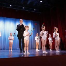 Концерт «Посвящение в танцоры»