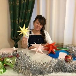 Онлайн мастер-класс «Новогодняя звёздочка».