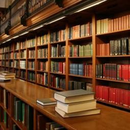 Экскурсия «Книжный дом»