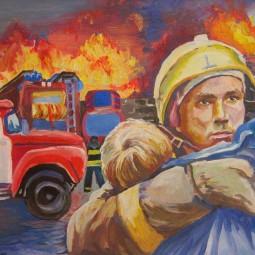 Выставка «Народные художники о пожарных»