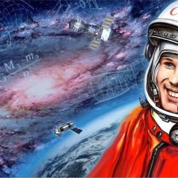 «Страницы космических стартов»