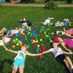 «Лето, ах, лето»