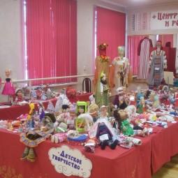 XV Региональный конкурс-выставка «Подарочная кукла и народный костюм»