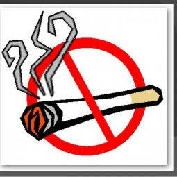 """<<Мы против курения"""">>"""