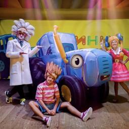 Шоу «Синий трактор едет к нам»