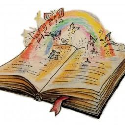 «Литературная гостиная»