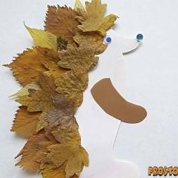 «Ёжик из листьев»
