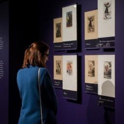 Выставка «Гойя в Горках! Бедствия войны»