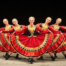 Виртуальная встреча «Русский народный танец»