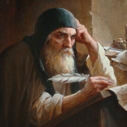«Уставное письмо Никоновской летописи»