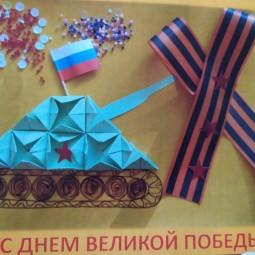 Трансляция мастер-класса «Парад Победы»