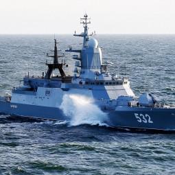 «День Балтийского флота»