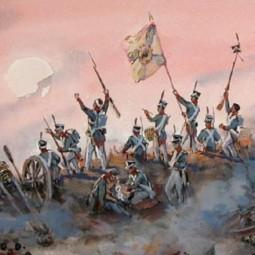 Информационный час «Сражение при Ларге»