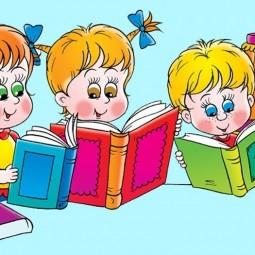 Программа для детей «О книгах любимых хотим рассказать»