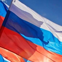 Познавательная программа «Россия – моя Родина»