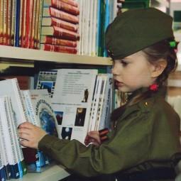 Онлайн-чтения «В Год памяти и славы»