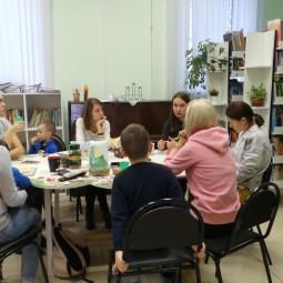 Дискуссионный клуб «Родительская мастерская»