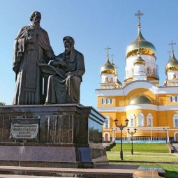 Час истории «Святые Кирилл и Мефодий пред нами...»