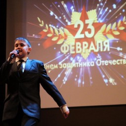 Концерт «России славные сыны»