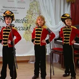 Конкурс «Пою тебе, моя Россия!»