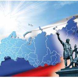 Праздничный концерт «Единством славится Россия»