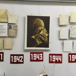 Выставка «Не меркнет летопись Победы!»