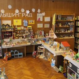 Музей в библиотеке «Город Мыши-град»