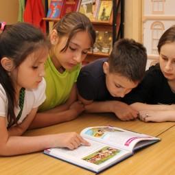 Встреча «Детский день в библиотеке»