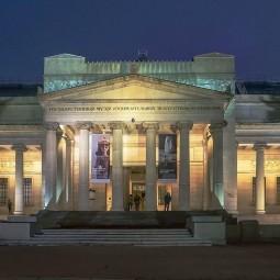 109 лет назад в Москве открыт Музей изящных искусств