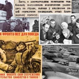 Выставка фотополотен Музея Банка России «Истории Победы»