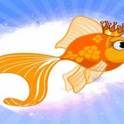 Онлайн-мюзикл «Ох уж эта рыбка»
