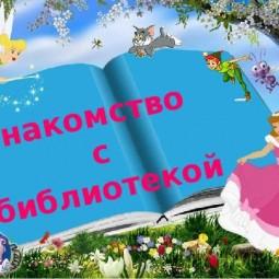 «Иду по книжной улице»