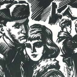 Виртуальная выставка графики «Зарисовки войны»