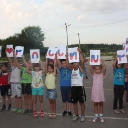 «Пусть реет флаг наш гордо» ко Дню флага России