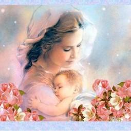 Программа «Ангел по имени мама»