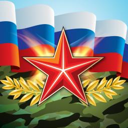 Концерт «Честь России»