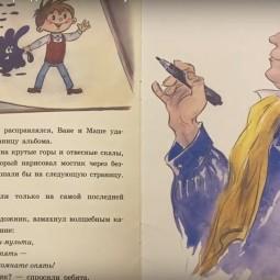Рубрика «Книжки и картинки»